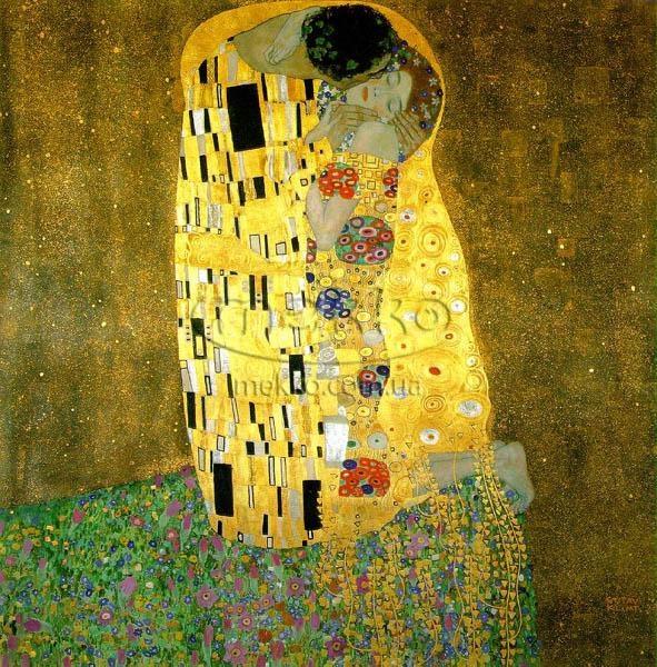 Картина Поцілунок, Густав Клімт  Конотоп