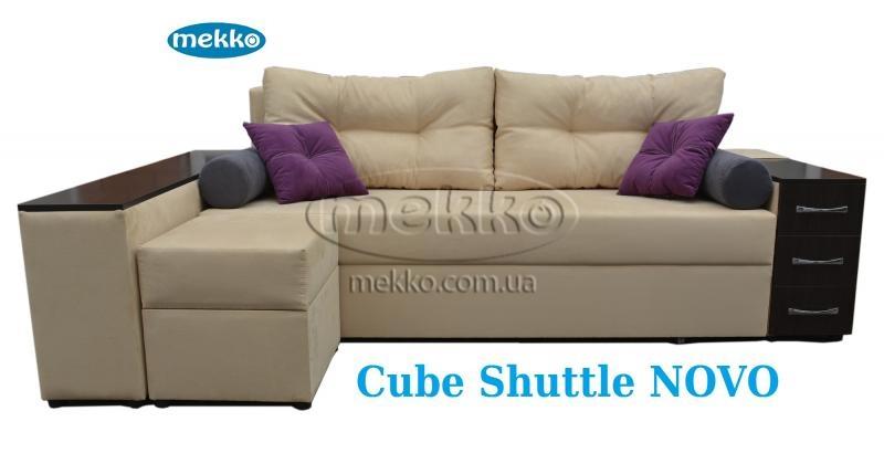 Ортопедичний кутовий диван Cube Shuttle NOVO (Куб Шатл Ново) ф-ка Мекко (2,65*1,65м)  Конотоп-10