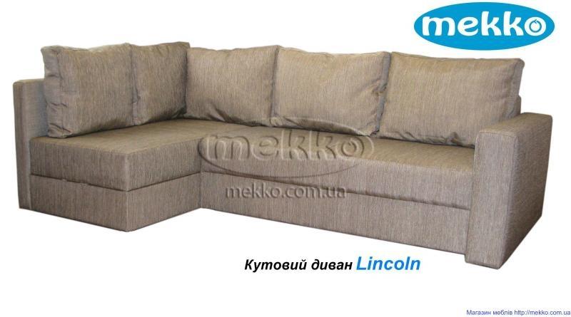 Кутовий ортопедичний диван mekko Lincoln (Лінкольн) (2400х1500)   Конотоп-6