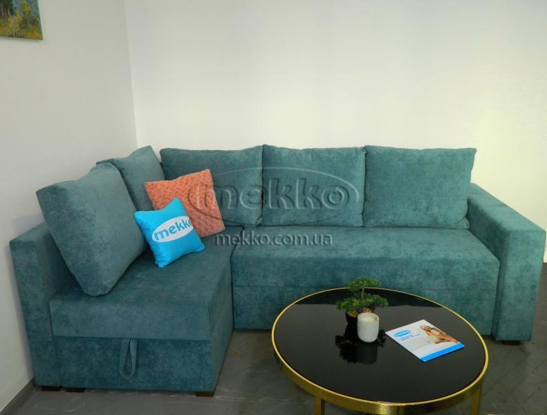 Кутовий ортопедичний диван mekko Lincoln (Лінкольн) (2400х1500)   Конотоп